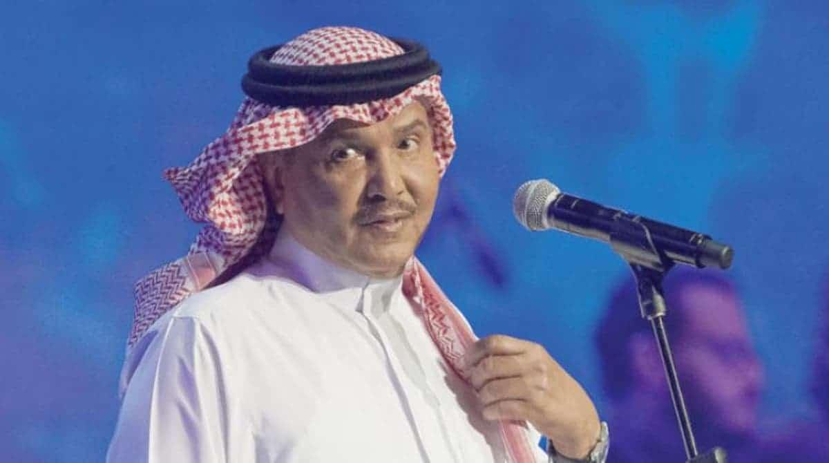 فتاة سعودية لم تحتمل مصافحة الفنان محمد عبده لها .. وهذا ما حدث!