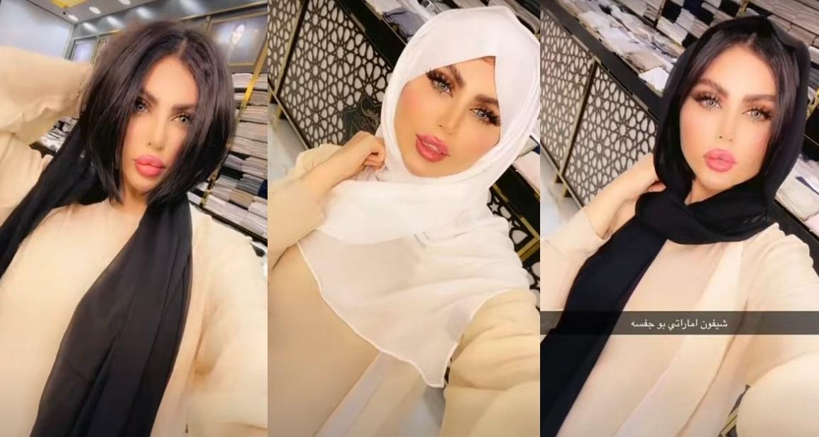 حليمة بولند بالحجاب فقط في الإعلانات .. شاهدوا شكلها الذي سخر منه الجمهور!