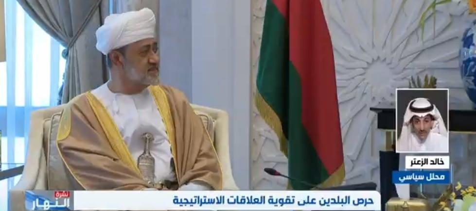 تعليق غير متوقع من خالد الزعتر على زيارة السلطان هيثم للمملكة (فيديو)