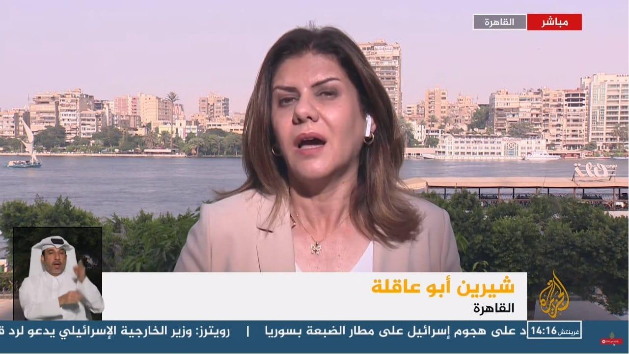 شيرين أبو عاقلة مراسلة الجزيرة تبث مباشر من القاهرة لأول مرة منذ 8 سنوات(فيديو)