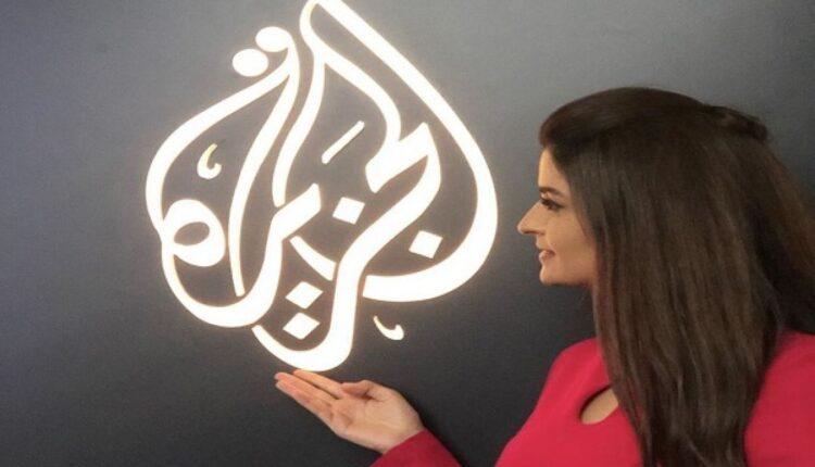 علا الفارس مذيعة قناة الجزيرة القطرية