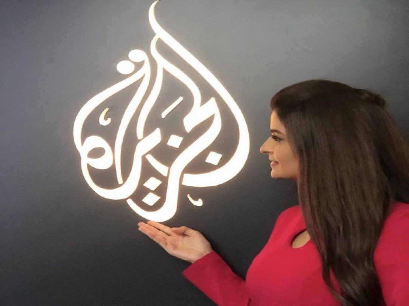 ما حقيقة استغناء قناة الجزيرة عن علا الفارس؟.. هكذا ردت بأحدث ظهور لها (شاهد)