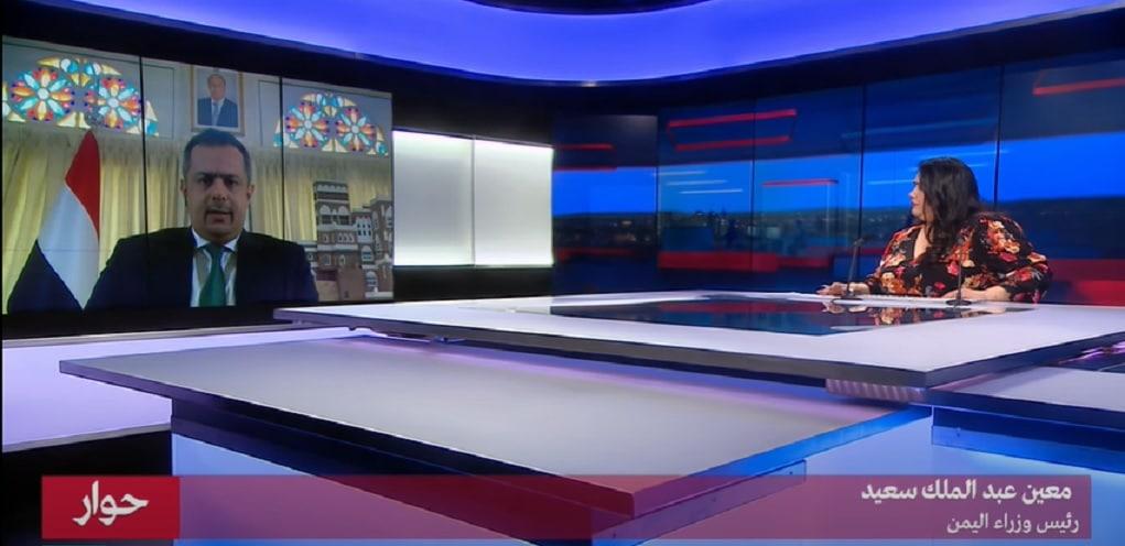 مذيعة (فرانس 24) تحرج رئيس وزراء اليمن معين عبدالملك المقيم في الرياض (فيديو)