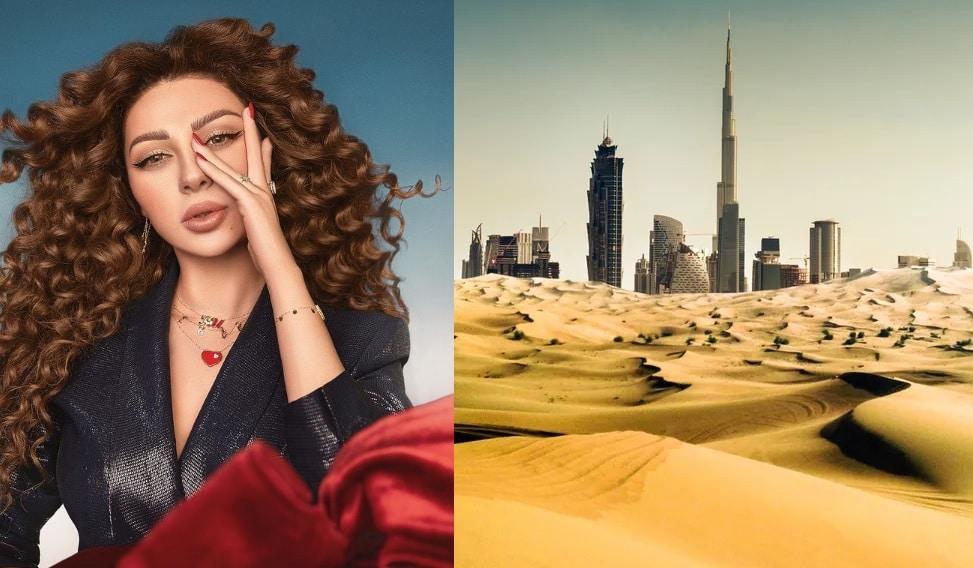 هكذا احتفلت ميريام فارس بحصولها على الإقامة الذهبية في الإمارات (شاهد)