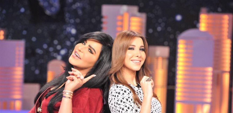 أحلام لنانسي عجرم: بحبك! كيف ردت الفنانة اللبنانية