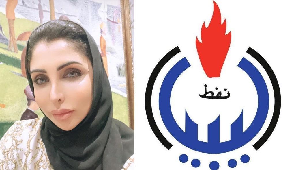 ما قصة الإماراتية هند القاسمي التي انتحلت صفة تمثيل مؤسسة النفط الليبية في منتدى اقتصادي!