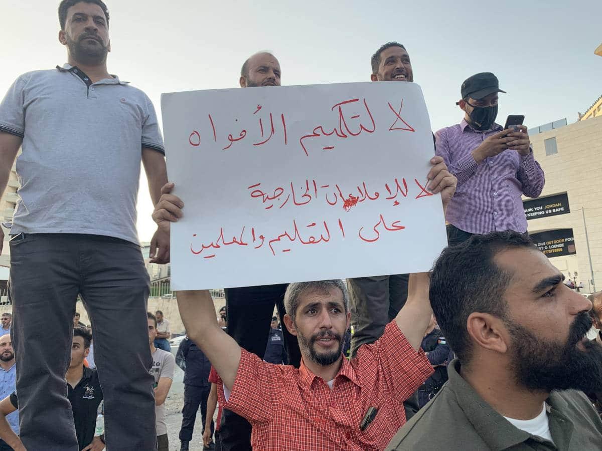 حملة اعتقال واسعة شملت عشرات المعلمين في الكرك.. ماذا يحدث في الأردن؟