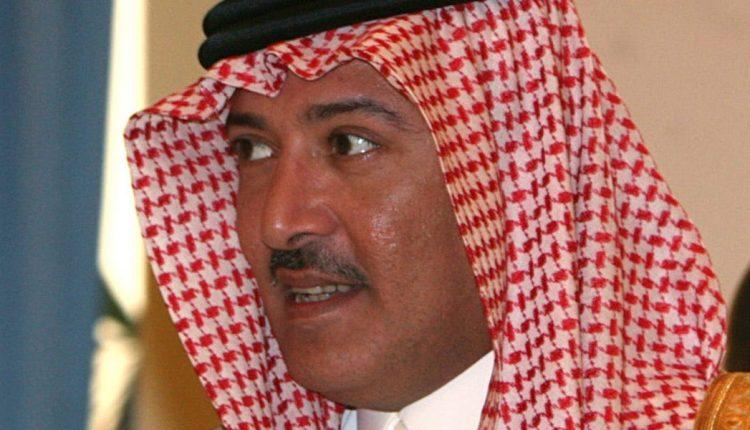 """الأمير فيصل بن عبد الله آل سعود لا يزال مكانه مجهول بعد أن احتُجز في حملة """"ابن سلمان"""" في فندق ريتز كارلتون عام 2017"""
