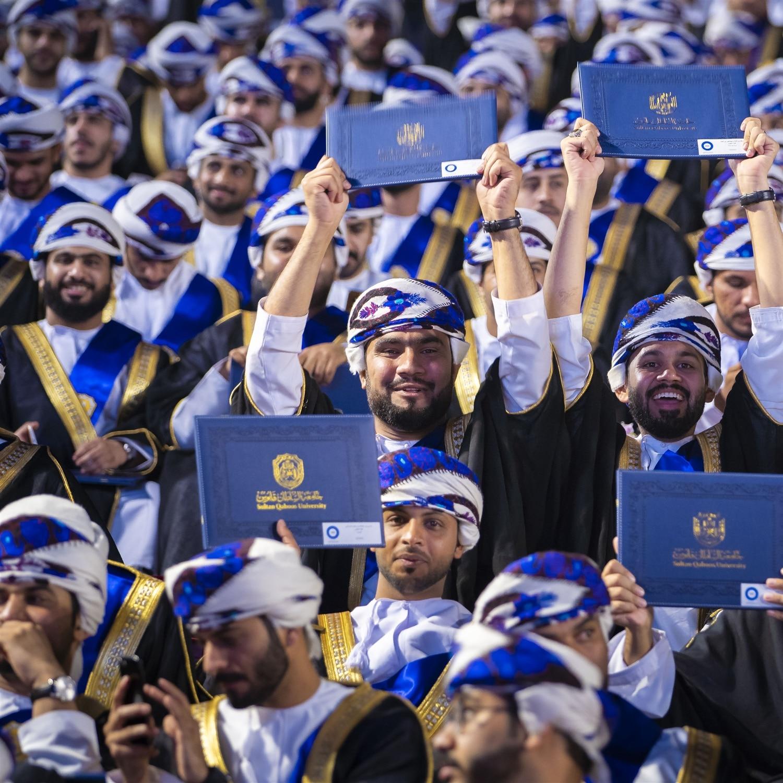 وسم يدعو لمقاطعة حفل التخرج من جامعة السلطان قابوس يتصدر.. فما القصة؟