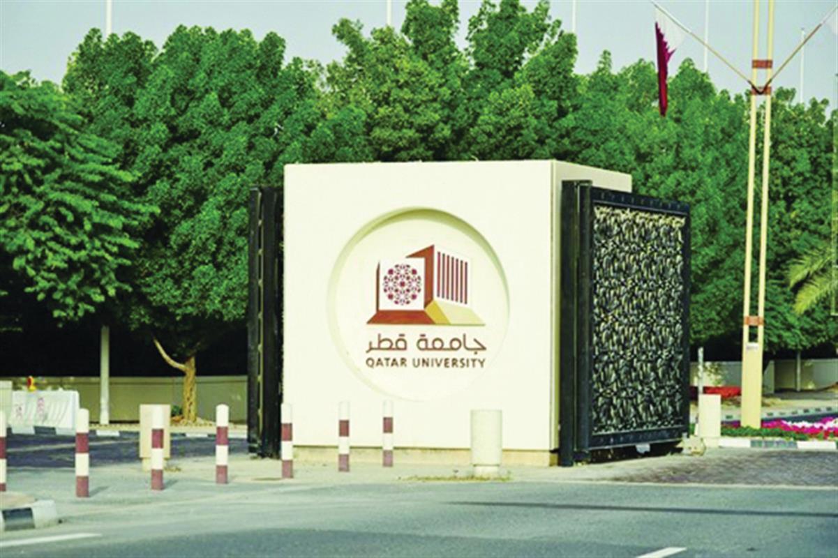 جامعة قطر ترد على شائعة منح زينب قاسم سليماني شهادة الدكتوراة الفخرية