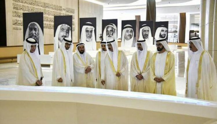 حكام الإمارات وسيطرة أبوظبي