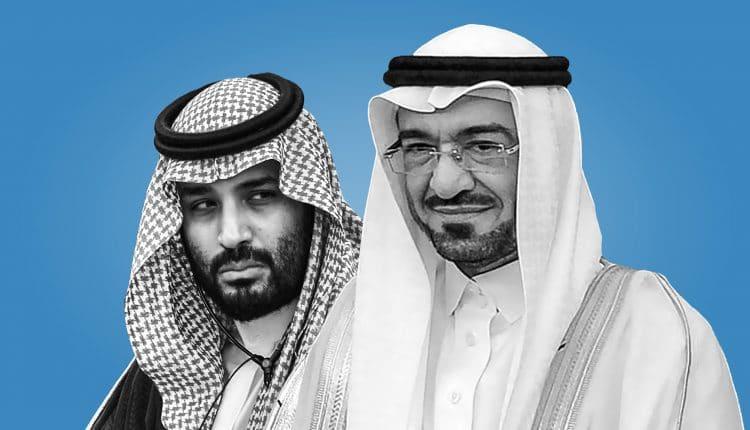 سعد الجبري ومحمد بن سلمان