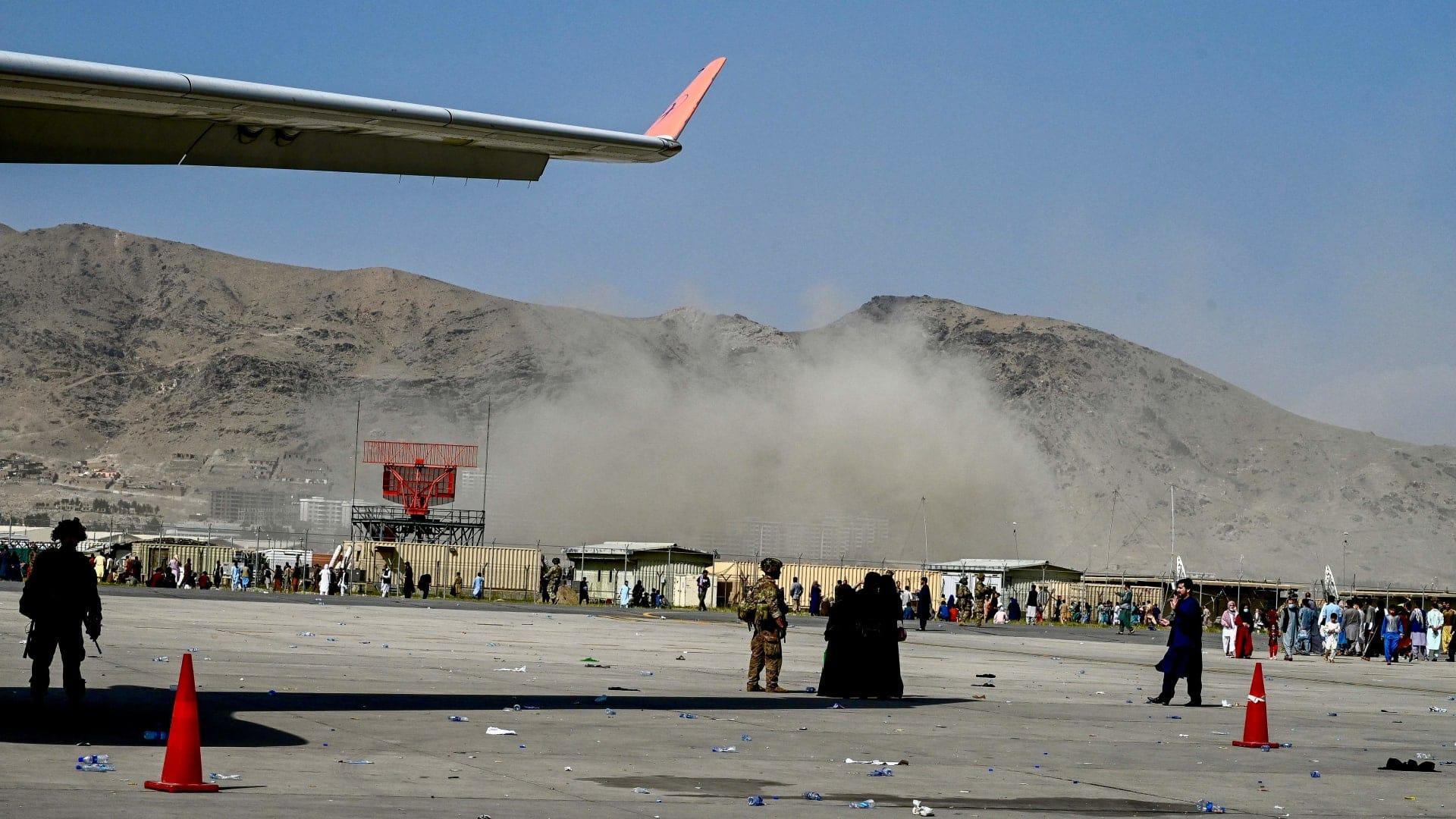 انفجار مطار كابل