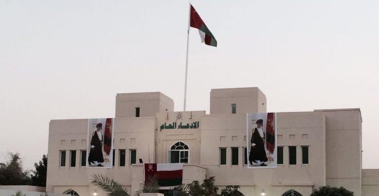 الادعاء العام في سلطنة عمان حذر من تزايد وتيرة نشر الشائعات عبر مواقع التواصل