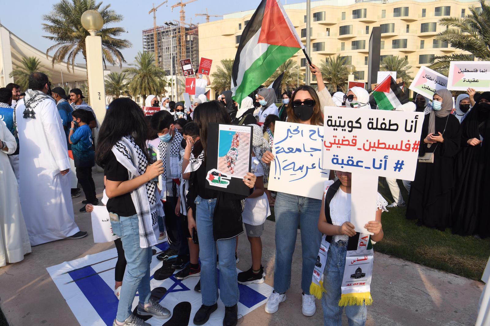 الكويت والقضية الفلسطينية