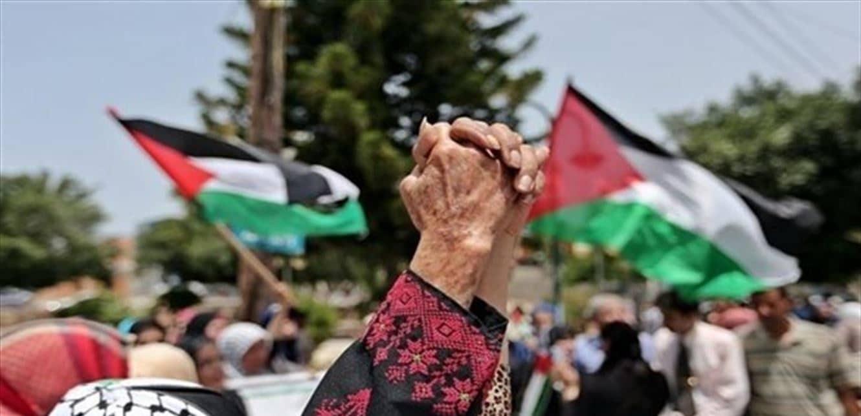 الوحدة الفلسطينية