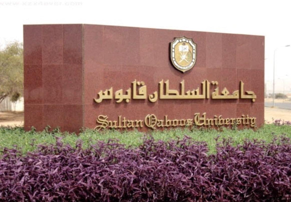 استياء واسع بين طلاب جامعة السلطان قابوس وحملة لمقاطعة استهلاكيات الجامعة.. لماذا؟
