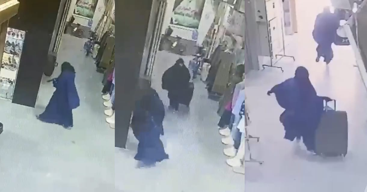 سطو مسلح بالنقاب على محل للمجوهرات في طولكرم