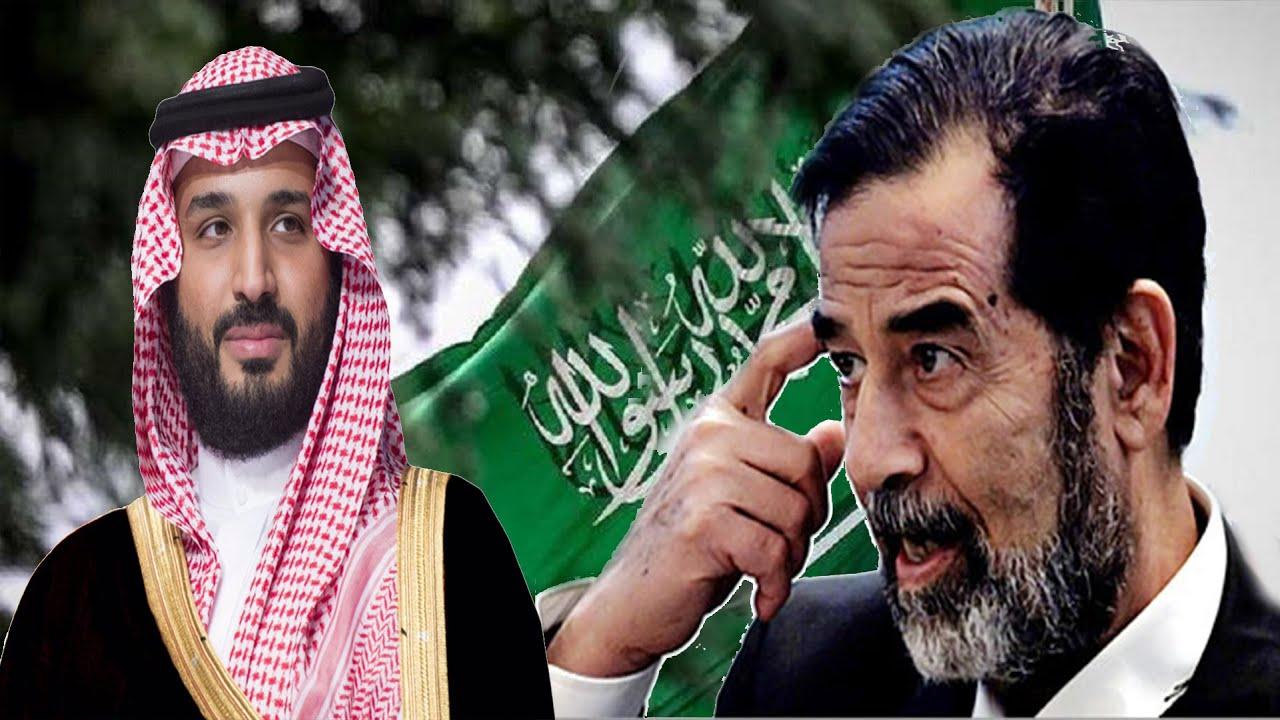 صدام حسين ومحمد بن سلمان