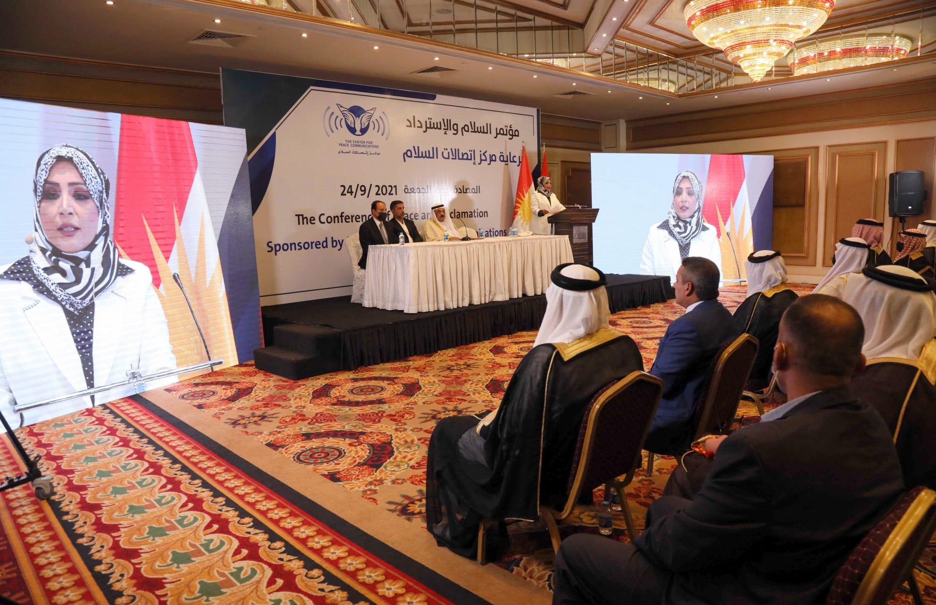 العراق يصدر مذكرة توقيف بحق المشاركين في مؤتمر التطبيع بأربيل.. فما علاقة الإمارات؟!