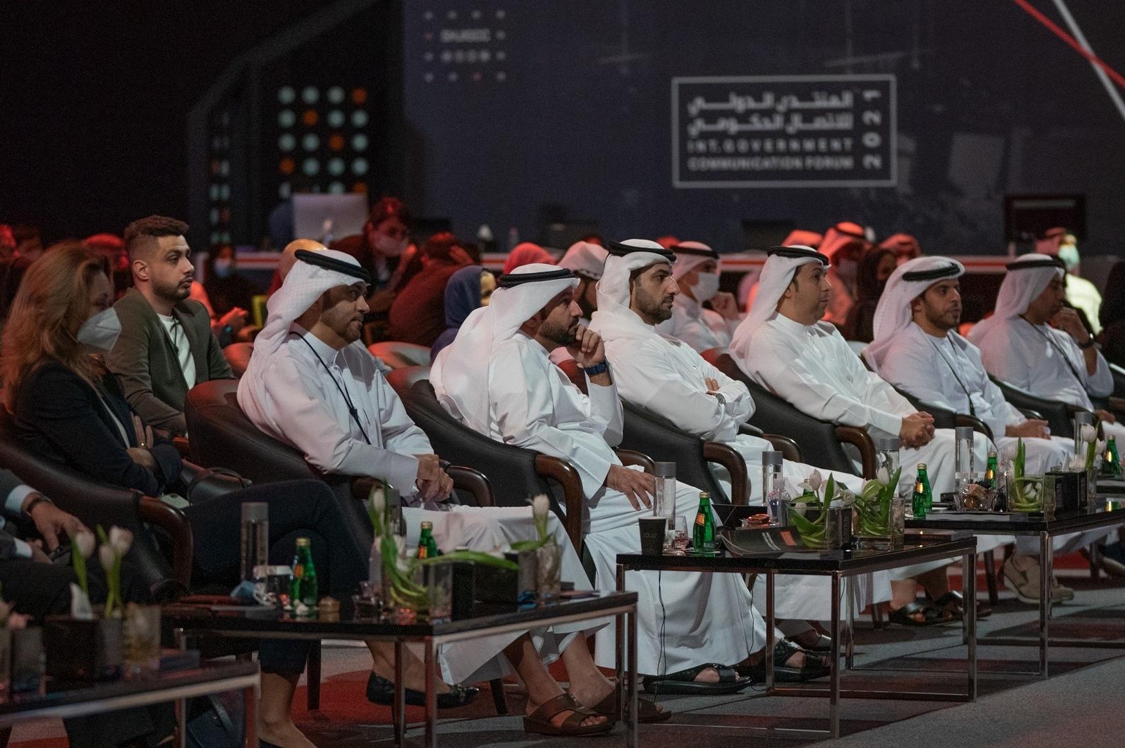 مؤتمر الاتصال الحكومي في الإمارات