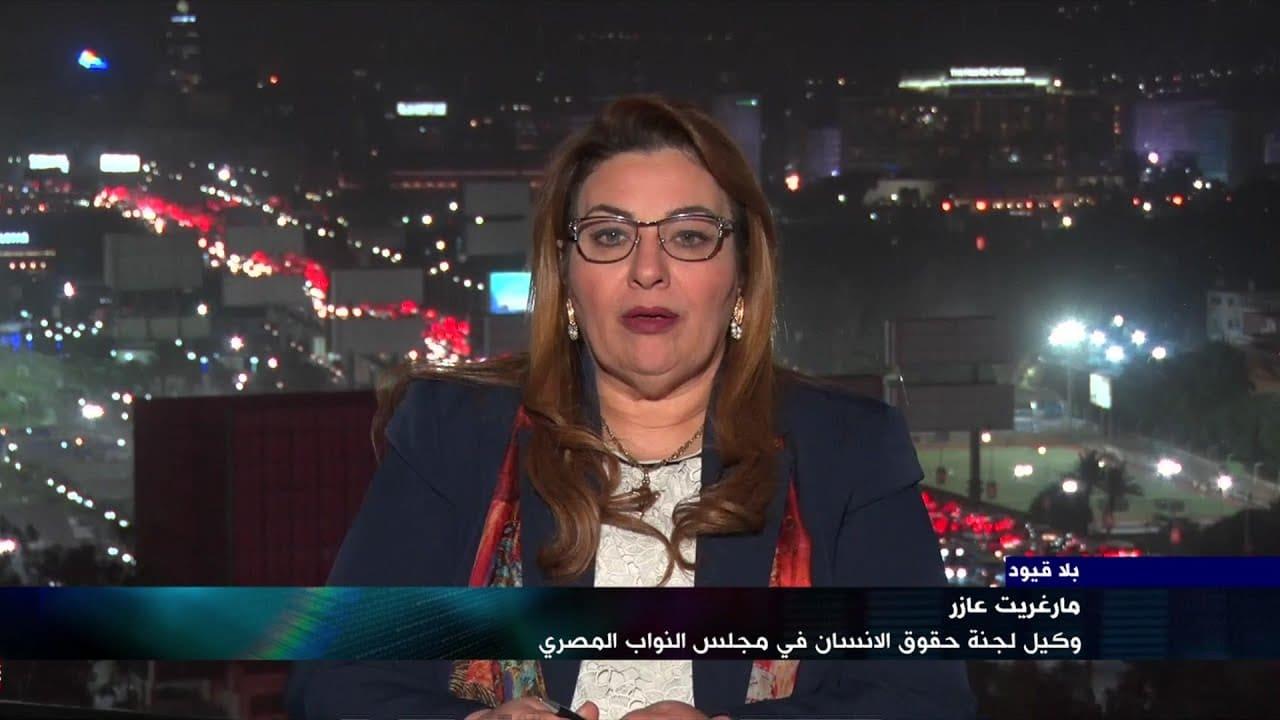 مارغريت عازر تتحدث عن المعارضة المصرية