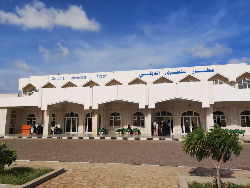 مطار سقطرى الدولي