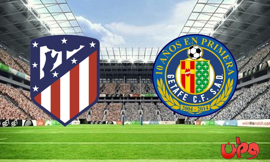 مباراة أتلتيكو مدريد وخيتافي في الدوري الإسباني