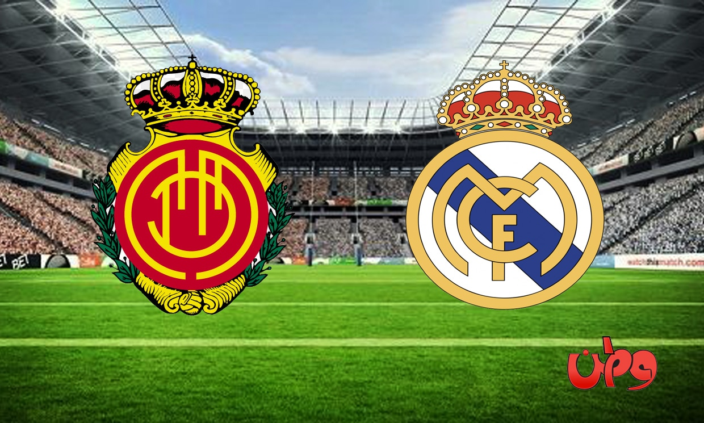 مباراة ريال مدريد ومايوركا في الدوري الإسباني