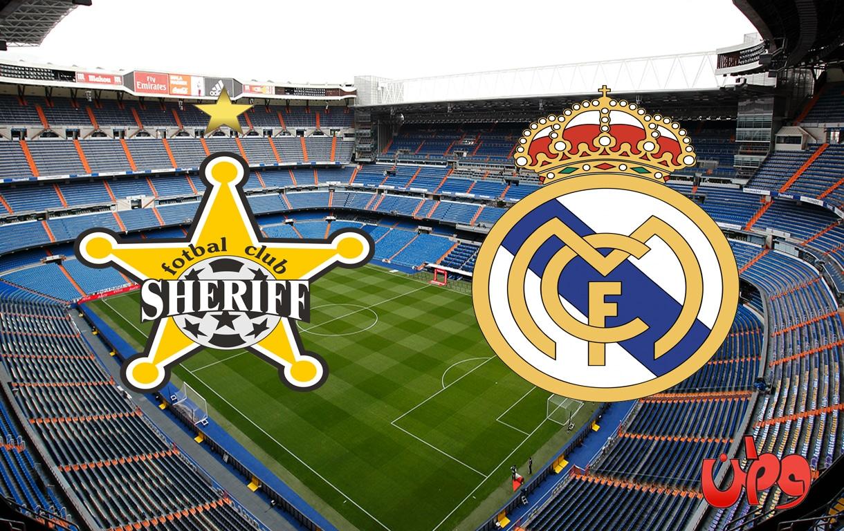 مباراة ريال مدريد وشريف تيراسبول في دوري أبطال أوروبا