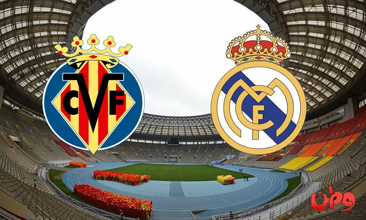 موعد ومعلق مباراة ريال مدريد وفياريال في الدوري الإسباني والقنوات الناقلة