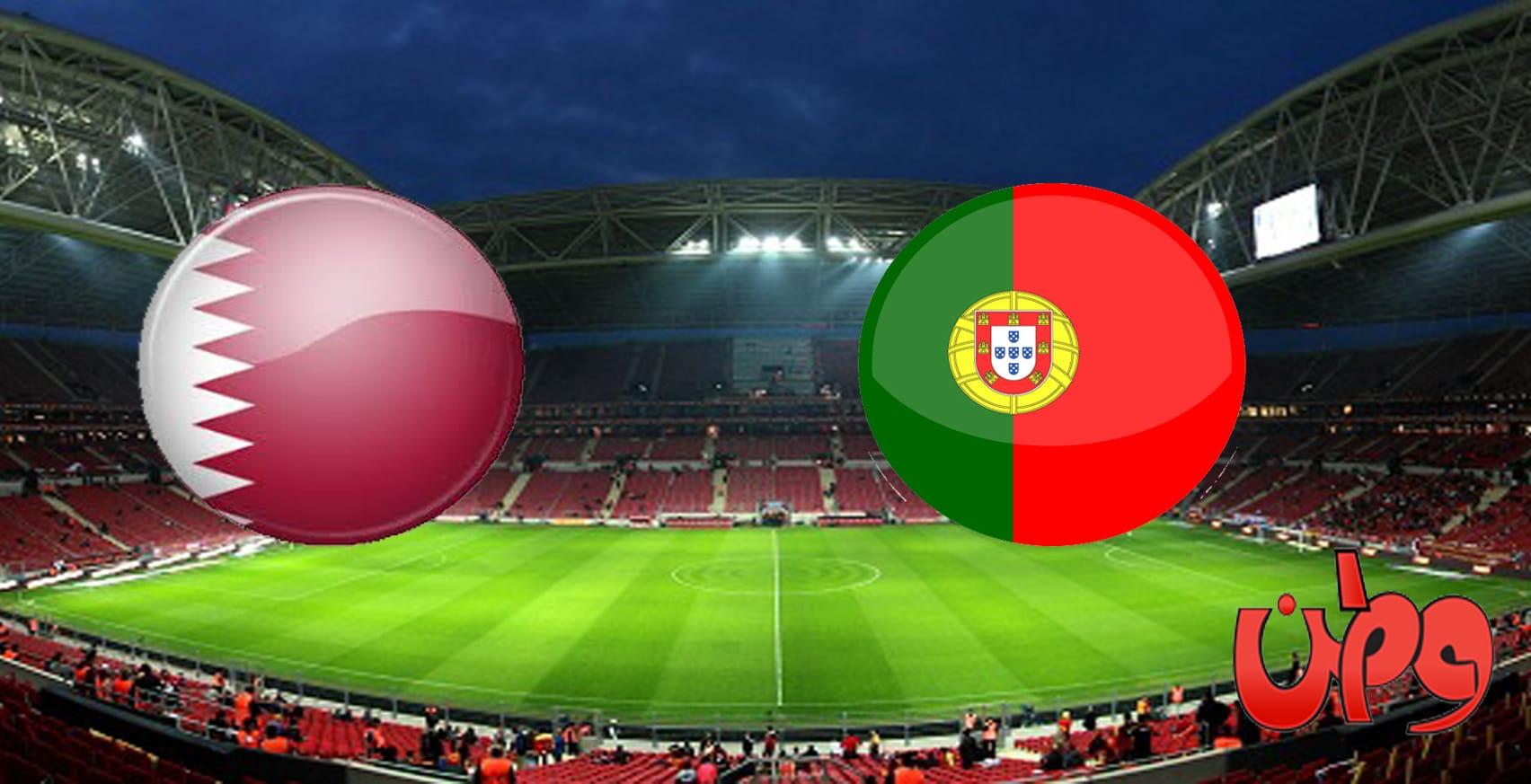 موعد مباراة منتخب قطر والبرتغال في تصفيات أوروبا لمونديال كأس العالم 2022