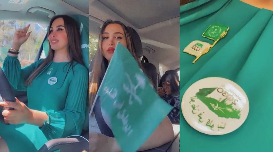 هند القحطاني تحتفل باليوم الوطني السعودي