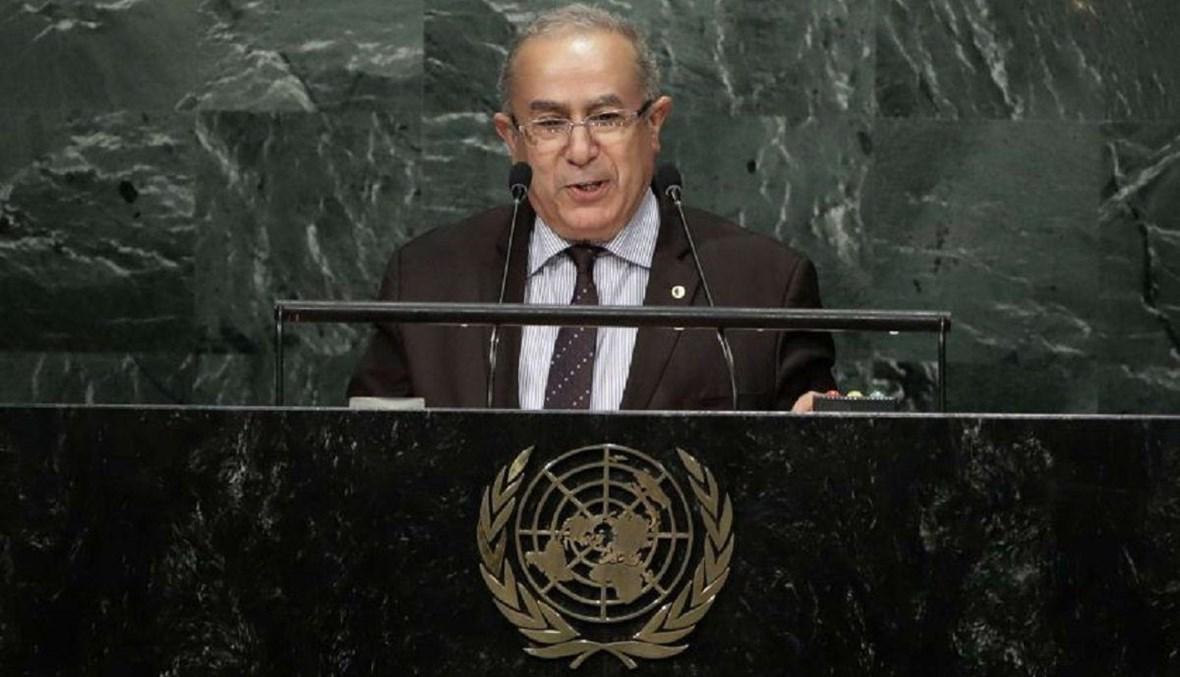 وزير خارجية الجزائر رمطان لمعامرة