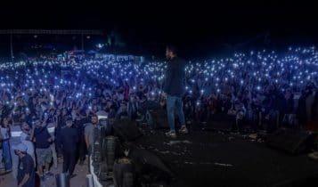 حفل تامر حسني في عمان