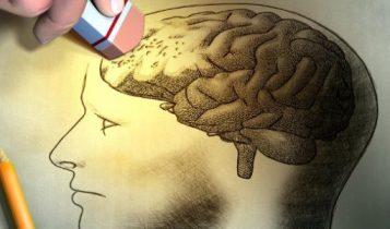 الذاكرة والنسيان