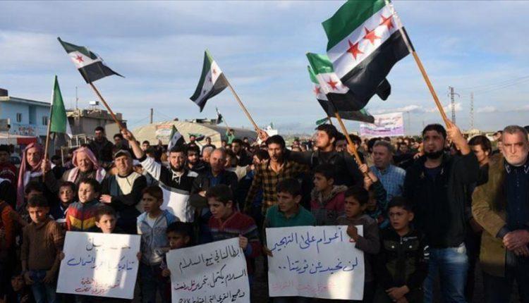 الشعب السوري