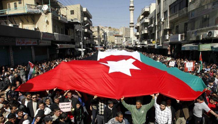 الشيعة في الأردن
