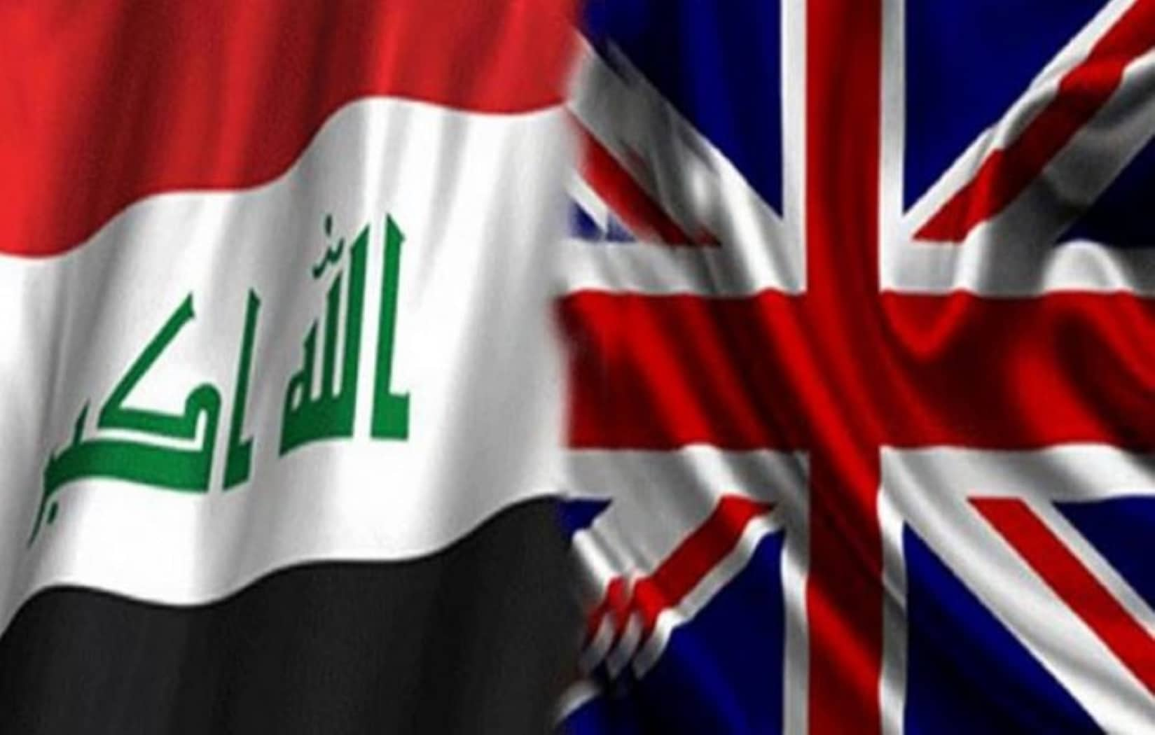 العراق وبريطانيا
