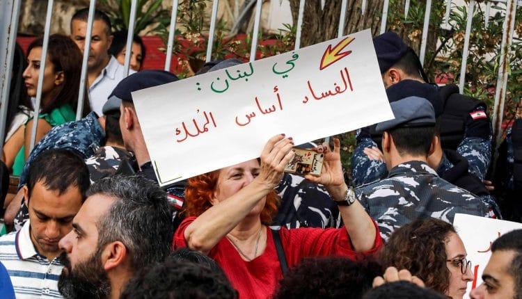 الفساد في لبنان