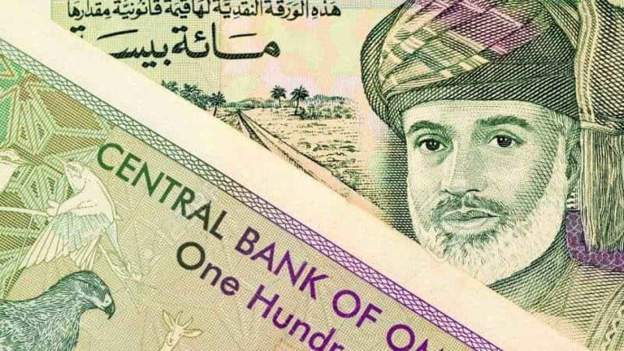 انخفاض عجز ميزانية سلطنة عمان