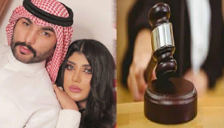 سارة الكندري وأحمد العنزي متهمان ببيع أدوات جنسية