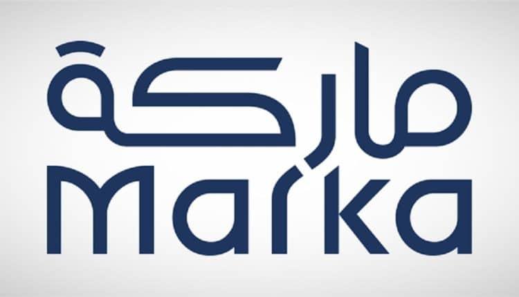 شركة ماركة الاماراتية
