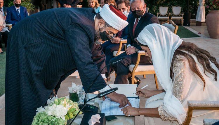 عقد قران الأميرة شيرين بنت مرعد