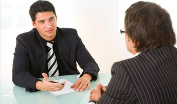 مقابلة الوظيفة