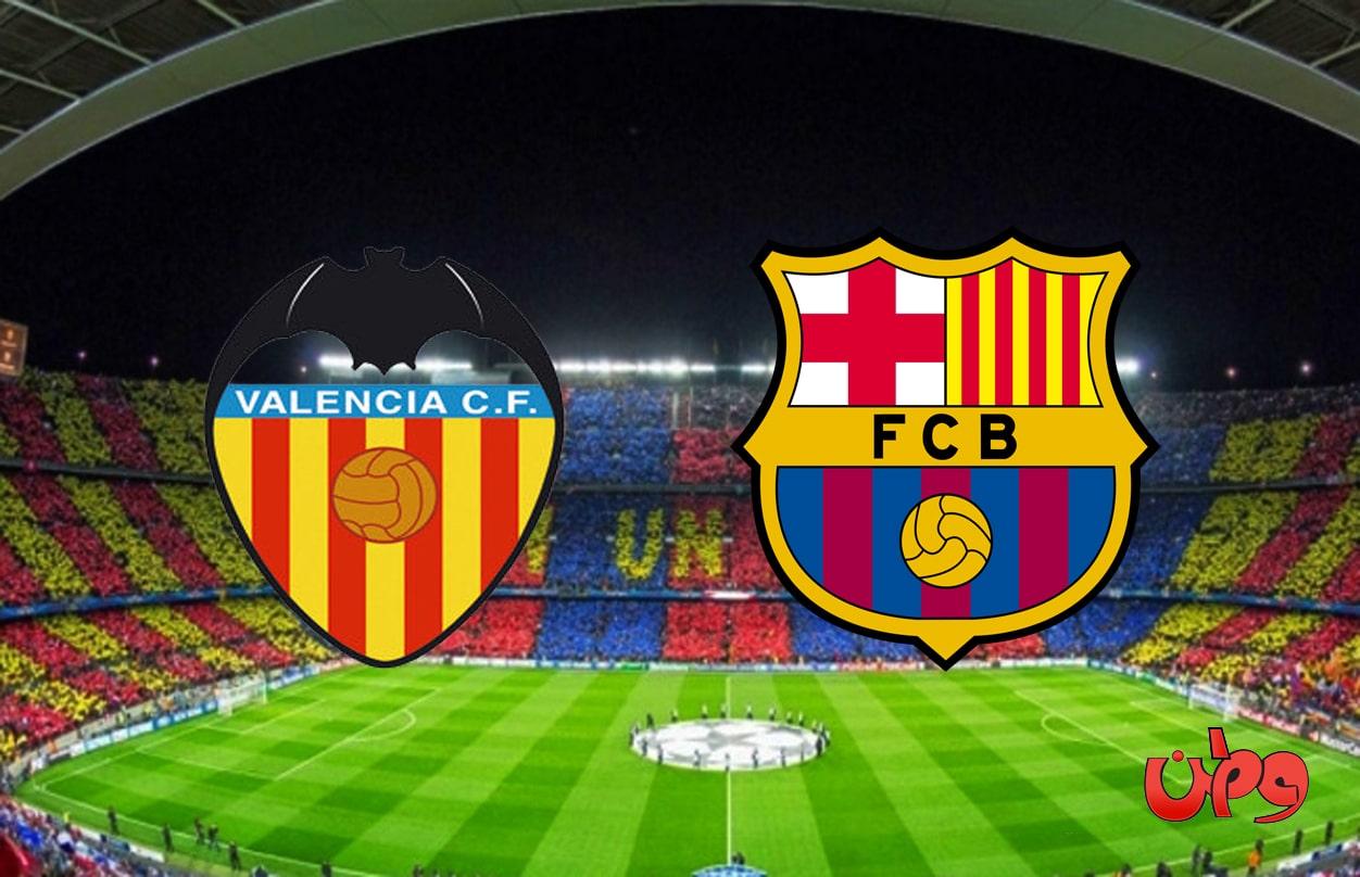 مباراة برشلونة وفالنسيا في الدوري الإسباني
