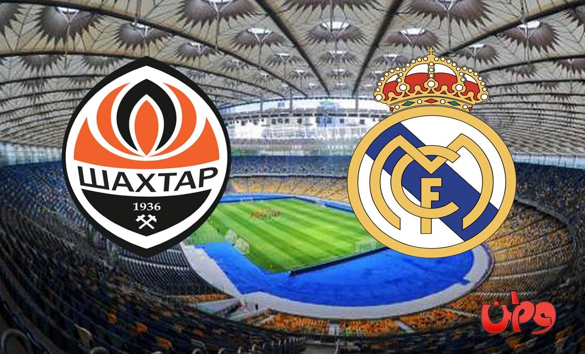 مباراة ريال مدريد وشاختار في منافسات دوري أبطال أوروبا