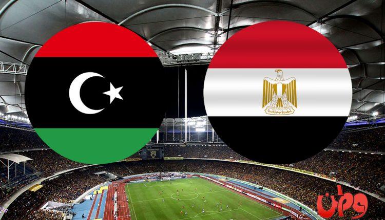 مباراة منتخب مصر وليبيا في تصفيات مونديال كأس العالم 2022