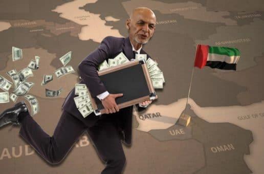 هروب أشرف غني من الإمارات